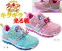 【キラキラ プリキュアアラモード】【プリキュア】【プリキュア 靴】【光る靴】 子供靴 キッズスニーカー 靴 女の子 5003 キッズ キッズシューズ