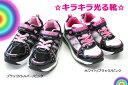 楽天ROSE CAT【光る靴】 キッズスニーカー ショックライト 女の子 LED光る サイドがキラキラ光る靴! 子供靴 新作 SALE !*メール便不可*