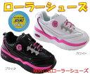 【ローラーシューズ】 SW017 キッズスニーカー SHOCK by OXO ショック 女の子 取り外し式! 子供靴 キッズシューズ