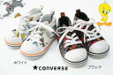 CONVERSE コンバース 【トムとジェリー】【ルーニー・テューンズ】オールスター ALL STAR 子供靴 ベビーシューズ 靴 SALE *メール便不可*