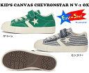 【送料無料】【CONVERSE】【コンバース】【KID'S CANVAS CHEVRONSTAR N V-1 OX】【キッズ キャンバス シェブロンスター N V-1 OX】チャイルド シェブロンスター I 子供靴 ジュニア キッズシューズ 32711486150