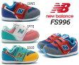 【ニューバランス】 子供靴 マジック キッズスニーカー ベビー 子供靴 セール 履きやすい靴 NB ニューバランス FS996 *メール便不可*
