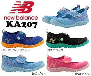 【サマーセール】【ニューバランス】 アクアシューズ 靴 スリッポン キッズスニーカー 子供靴 ニューバランス ka207 *メール便不可*