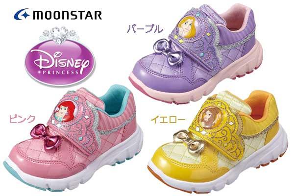 4ce5e8652376b ディズニー プリンセス  ムーンスター  ディズニー 靴  プリンセス ...