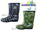 【送料無料!】【レインブーツ】 KANSAI カンサイ レイン キッズ 子供靴 長靴 16〜23cmあり SALE レインブーツ キッズ長靴 キッズレインブーツ キッズシューズ 男の子 7112