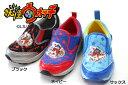 【在庫処分】【妖怪ウォッチ】【妖怪ウォッチ 靴】 靴 子供靴 スニーカー スリッポン ジバニャン コ