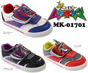 【在庫処分】【甲虫王者ムシキング 】ムシキング 靴 子供靴 ...