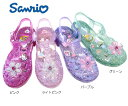 【サマーセール】サンリオ ガラスの靴 ハローキティ ぼんぼんりぼん ハミングミント