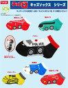 【チョロQ】【くるぶしソックス】【トミカ】【働く車をモチーフにした靴下】【ソックス】【キッズソックス