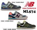 【送料無料】【ニューバランス】 ML574 メンズ スニーカー NB ニューバランス EXA EXC EXB 574
