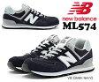 【送料無料】【ニューバランス】ML574 メンズ レディース スニーカー NB ニューバランス ライフスタイル *メール便不可* 574