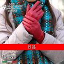 B品ボルドー革手袋 カシミヤライナー少し長めのプレーンタイプ 全長24cmLEPREイタリア製レザーグローブ1120c-b-bordo-4990レプレ