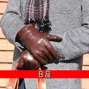 B品 メンズ プレーン レザーグローブ  LEPRE CIRO レプレ シロ1120C-men-No .2