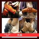 B-glove-topphoto