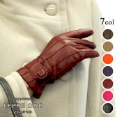 イタリア レディース革手袋/グローブ スクエアボタンレザーグローブ <ウールライナー> 1101w LEPRE CIRO レプレ シロ【羊革】【シープレザー】【ラムナッパ】【カラー色】【サイズ多い】【セルモネータ】【グローブス】通常価格11900円
