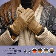 イタリア製 レディース革手袋/グローブ切替えレザーグローブ <ウールライナー> 1102w LEPRE CIRO レプレシロ