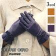 イタリア製 革手袋 リボン&フリルレザーグローブ <ウールライナー>1105w  LEPRE CIRO レプレ シロ レディース