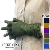 イタリア製 レディース革手袋 セミロングシャーリングレザーグローブ <ウールライナー> 1106w  LEPRE CIRO レプレ シロ