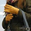 【送料無料】イタリア 手袋/グローブディアスキン1ラインレザーグローブ <ウールライナー> 1107w LEPRE CIRO レプレシロ レディース 革手袋 グローブ