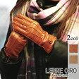 【送料無料】 イタリア 手袋/グローブベルト&ボタン3ラインレザーグローブ <ウールライナー 1108w LEPRE CIRO レプレシロ レディース 革手袋 グローブ