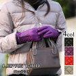 イタリア製 グローブ 革手袋 レディースジップキルティング レザーグローブ <ウールライナー> 1115w LEPRE CIRO レプレ シロ