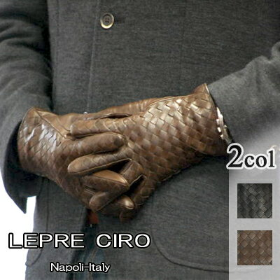 メンズイントレチャートレザーグローブウールライナーイタリア製 メンズ革手袋1116w-m LEPRECIRO/レプレシロ