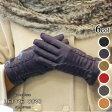 イタリア製 レディース革手袋 デザインステッチレザーグローブ <ウールライナー> 1126w  LEPRE CIRO レプレ シロ通常価格11900円