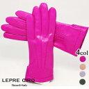 スリーラインレザーグローブウールライナーイタリア製グローブ革手袋3CF-WLEPRE CIRO レプレ シロ レディース9900