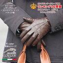 楽天ROSEGRAYメンズレザーグローブ/革手袋カシミヤライナーLEPREイタリア製新定番スリーライン豊富な5サイズS,M, L,LL 7.5サイズ〜9.5サイズギフト対応楽天ランキング常連LEPREレプレ16000