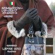 イタリア製  レディース革手袋/グローブミドルミックスファーレザーグローブ <ウールライナー> a30w-rmix LEPRE CIRO レプレシロ