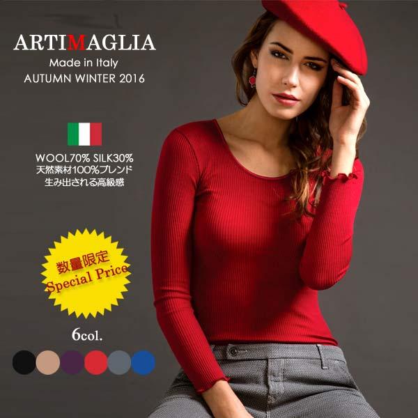 ARTIMAGLIA高級シルクウール素材イタリア製サテンパイピング ロングスリーブイタリアの上質ランジェリーブランドWool Silk 7030脇に縫い目のないインナーアルティマリア 43904-Longsleeve 14000