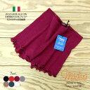 イタリア製高級ショーツMADIVA上質シルクウール素材イタリアの上質ランジェリーブランドIlary-Shorts太リブWool Silk 8515脇に縫い目のないインナー6500