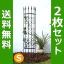 ラウンドトレリス サイズSG-story 2枚セット《RDT-150》【バラ/つる性植物/ガーデン用品】【送料無料・代引可能】