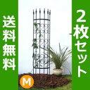 ラウンドトレリス サイズMG-story 2枚セット《RDT-180》【バラ/つる性植物/ガーデン用品】【送料無料・代引不可】