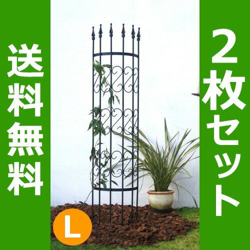 ラウンドトレリス サイズLG-story 2枚セット《RDT-210》【バラ/つる性植物/ガーデン用品】【送料無料・代引可能】