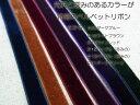 ベルベットリボン片面ベルベットリボン 12mm選べるカラーは32色!