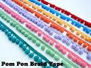 ポンポン テープポンポン ブレード梵天 テープ 10〜12mm/選べるカラーは14色!