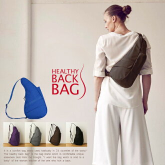 Japan genuine, HEALTHY BACK BAG healthy back bag TEXTURED NYLON BAG (S) textured nylon (s) lightweight women's unisex Ameri bag Shoulder bag mother's day 05P12Oct15