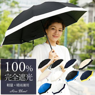 "S 2016 new & restocked ""100% full light heat 99% is not good! 50 cm UV umbrella UV cut lightweight cool, rain or shine, for cool Combi 3-stage folding UV cut UV protection brand umbrella umbrellas aging 1st blackout 16 mother, grandparents day gifts"