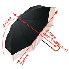 100%完全遮光コンビ2段折りたたみ50cm【RoseBlanc】99%ではダメなんです!涼感晴雨兼用傘UV日傘UVカット軽量涼しい紫外線カット紫外線対策ブランド傘パラソルエイジングケア1級遮光16母の日敬老の日ギフト【RCP】lucky5days