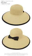ペーパーハット12cmツバ広【RoseBlanc】99%ではダメなんです!完全遮光100%UVカット帽子ストローハット麦わら帽子レディースUV帽子UVカットつば広帽子UVケア遮光紫外線カット紫外線対策14母の日ギフト【RCP】lucky5days