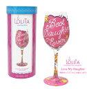 Lolita(ロリータ)WINE GLASS LOVE MY DAUGHTER ワイングラス ラブマイドウターかわいい セレブ愛用 ブランド お洒落 新品母の日 娘 誕生日 お祝い ギフト プレゼント 贈り物