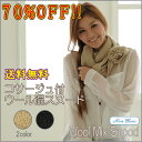 "A ""70% OFF"" [RoseBlanc] wool knit nude wool knit Lady's stall muffler neck warmer bolero gift present [tomorrow easy correspondence] with rabbit fur corsage [smtb-TK] [easy ギフ _ packing] [RCP]"