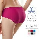 3枚セット ショーツ レディース 下着 パンツ シームレス 男女兼用 メンズ M L LL XXL 大きいサイズ 速乾 ウルトラストレッチ 送料無料 インナー 2L ユニセックス