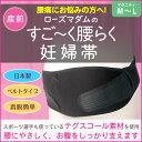 【あす楽】【戌の日フェア!送料無料】【メール便可】6904 ...
