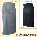 スカート カジュアル 着こなし ローズマダム rosemadame マタニティー