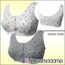 【メール便可】7604 授乳ブラ 小花柄デザイン 肩紐が幅広で安心 前開き 綿100%で肌にやさしい カップ付き パット用ポケットあり 乳がんの方にも 敏感肌