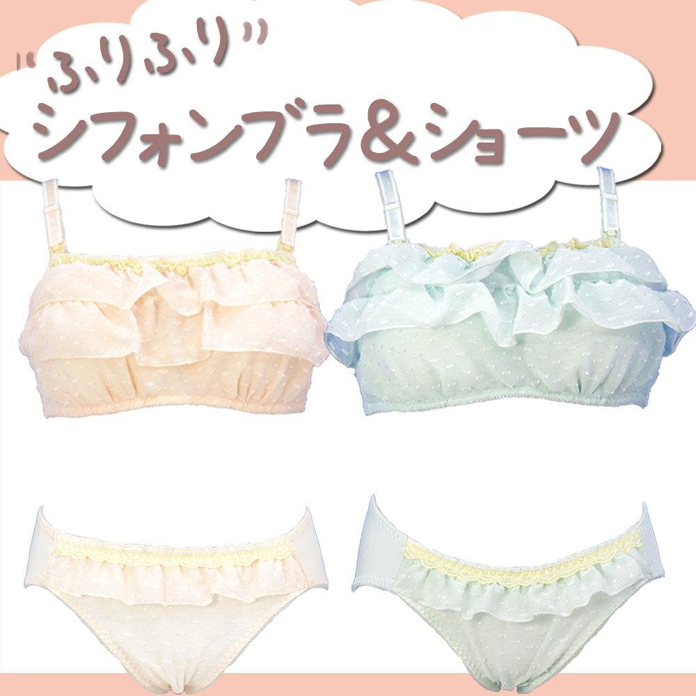 【あす楽】4980 Sherbet creamy...の商品画像