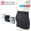 0906 妊婦帯2枚セットお得 福袋 おまかせセット 妊婦さ...