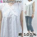 5206 夏用トップス 薄手のとっても涼しい素材 ☆襟・袖・裾フリル付き 敏感肌 【ローズマダム/rosemadame/マタニティ】